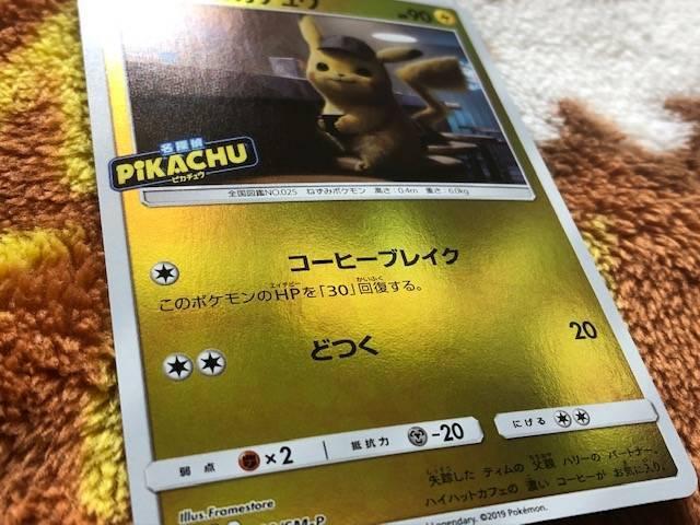 f:id:hidamaru:20190611014142j:plain