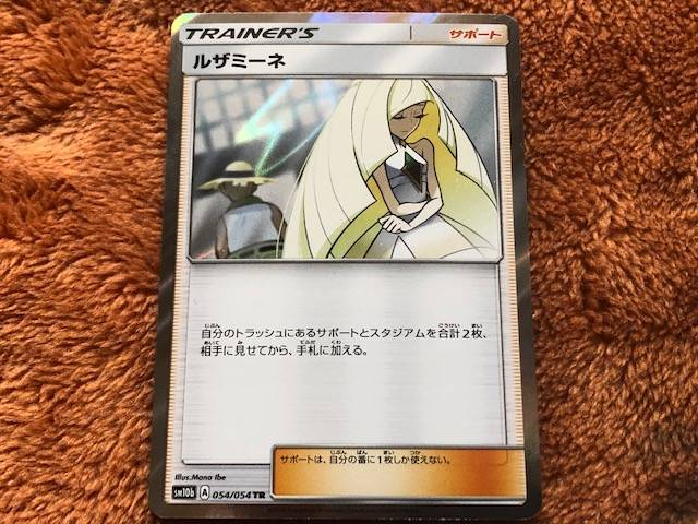 f:id:hidamaru:20190611021647j:plain
