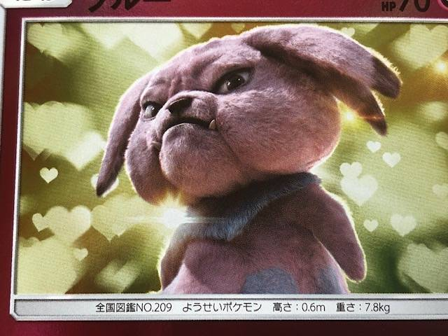 f:id:hidamaru:20190611021936j:plain
