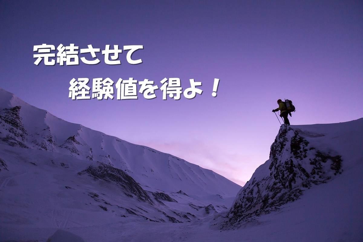 f:id:hidamaru:20190611161628j:plain