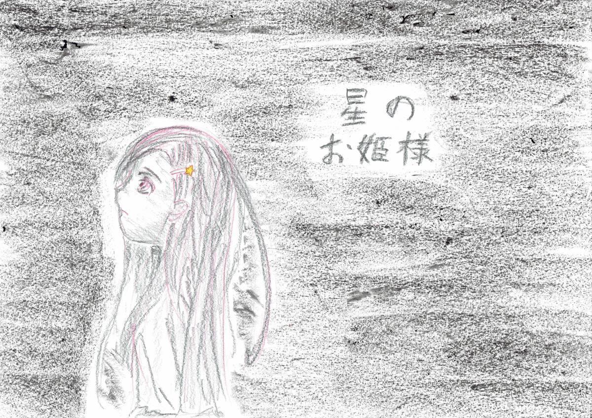 f:id:hidamaru:20190612145933j:plain