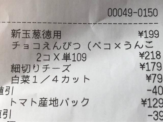 f:id:hidamaru:20190626140529j:plain