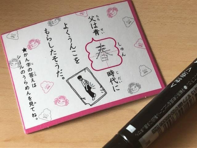f:id:hidamaru:20190626140916j:plain