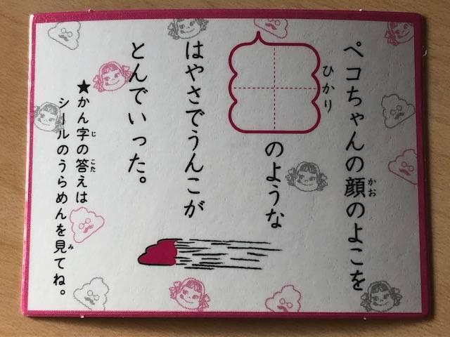 f:id:hidamaru:20190626140948j:plain