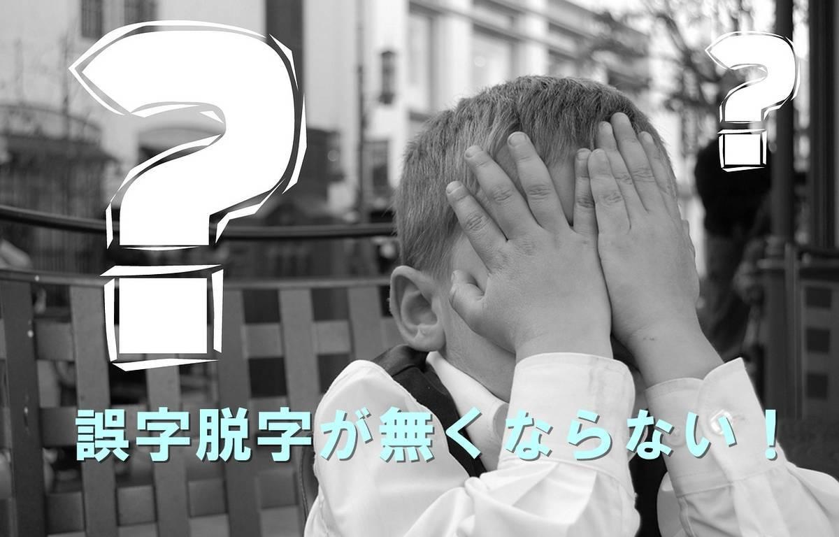 f:id:hidamaru:20190628131224j:plain