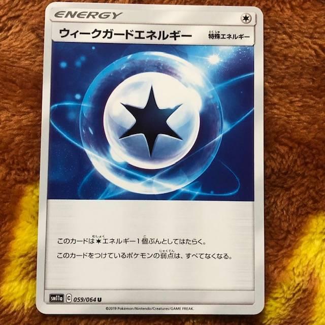 f:id:hidamaru:20190724135112j:plain