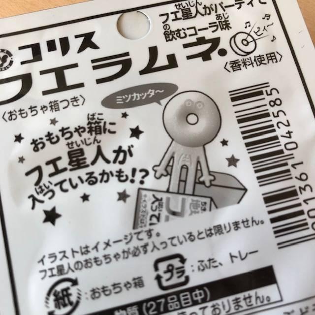 f:id:hidamaru:20190729123441j:plain