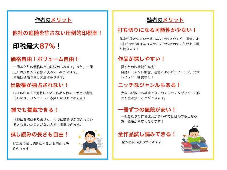 f:id:hidamaru:20190907024921j:plain