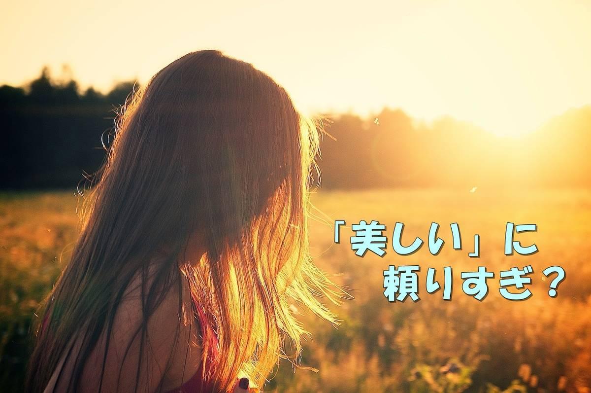 f:id:hidamaru:20190916165117j:plain
