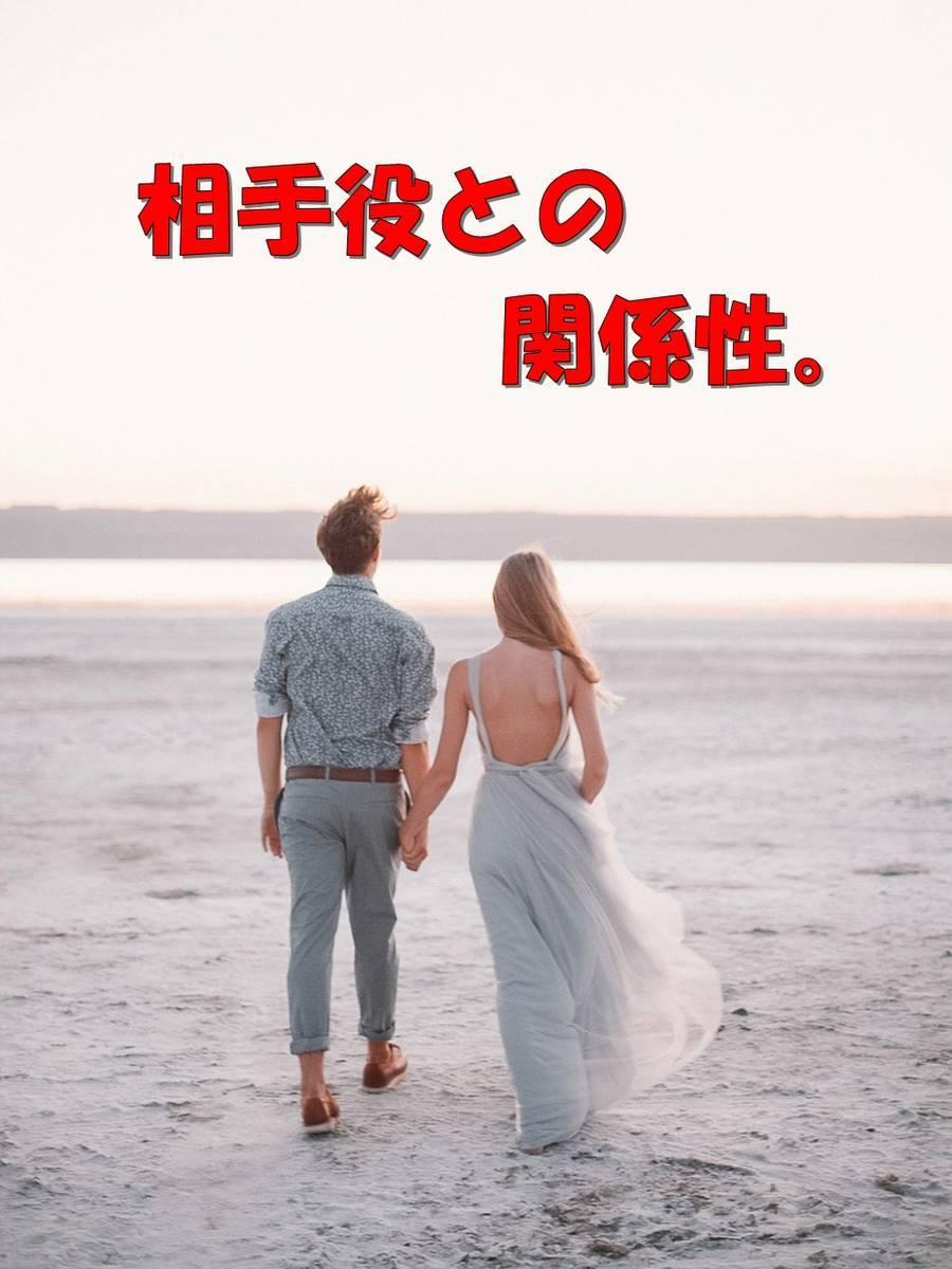 f:id:hidamaru:20190916225159j:plain