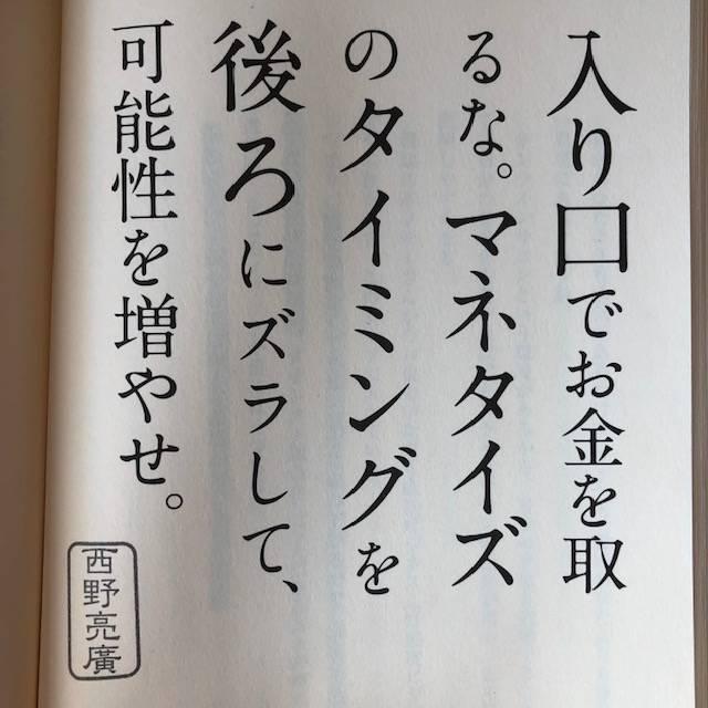 f:id:hidamaru:20190918164506j:plain