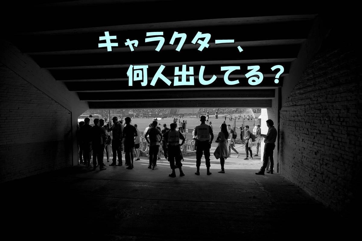 f:id:hidamaru:20190921161836j:plain
