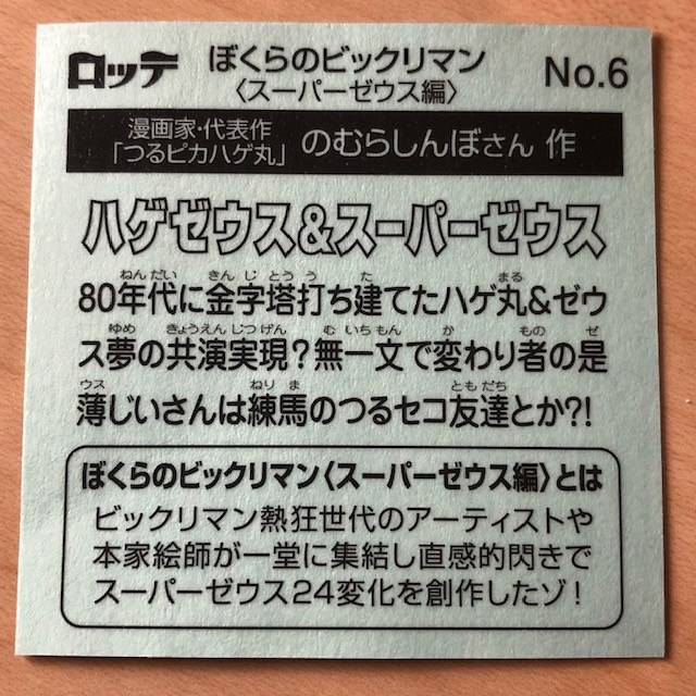 f:id:hidamaru:20191012203405j:plain