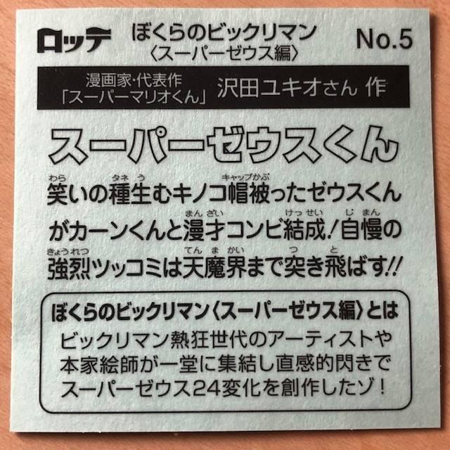 f:id:hidamaru:20191012203446j:plain
