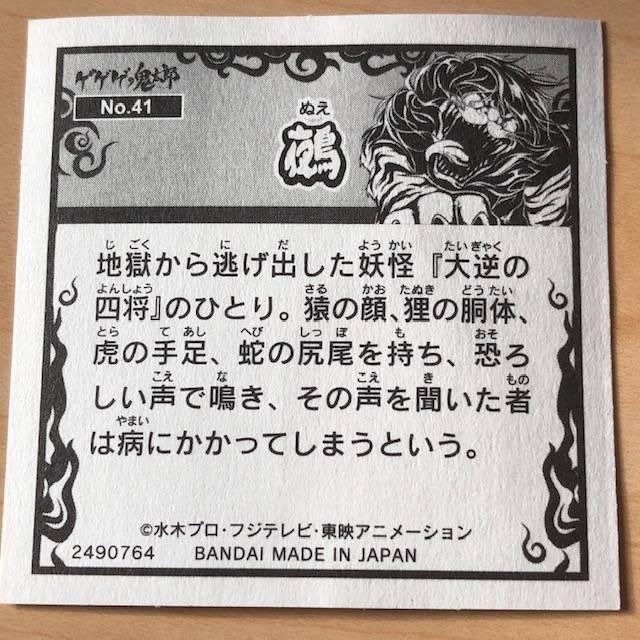 f:id:hidamaru:20191105005804j:plain