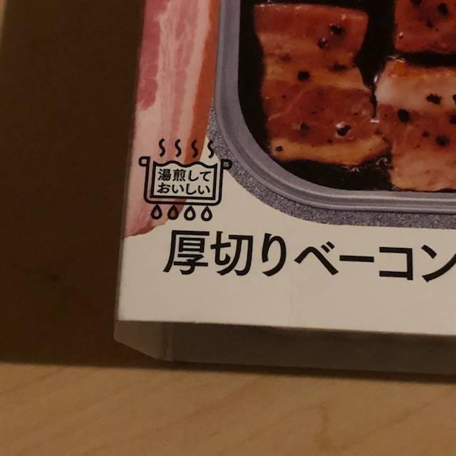 f:id:hidamaru:20191109022406j:plain