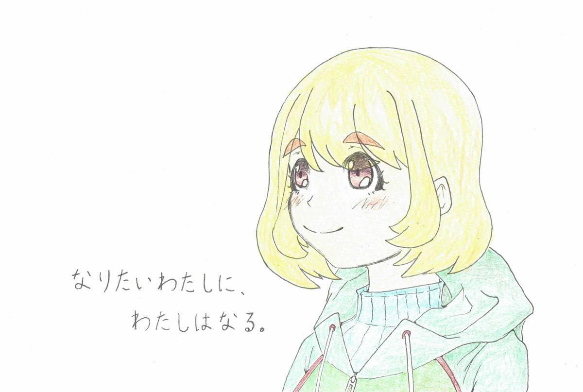 f:id:hidamaru:20191127015924j:plain