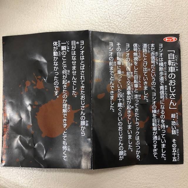 f:id:hidamaru:20191130203115j:plain
