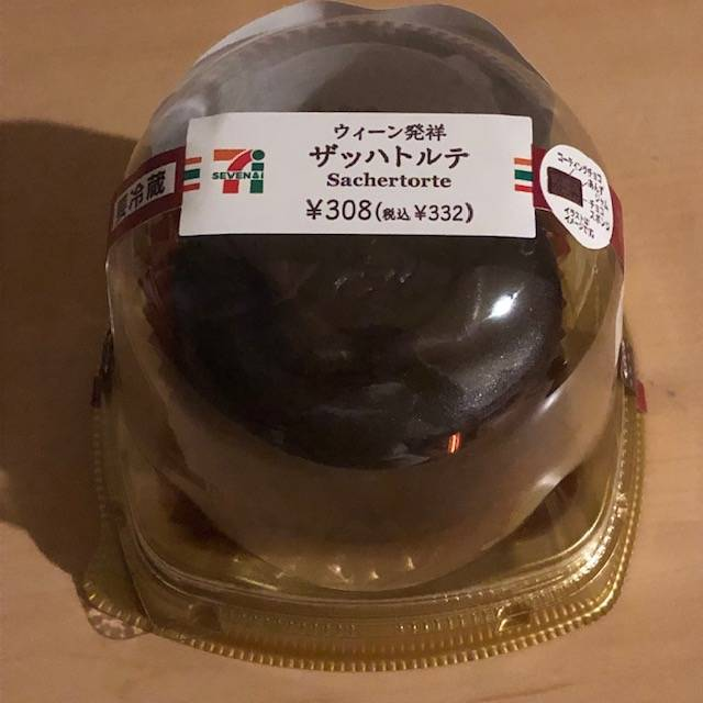 f:id:hidamaru:20191229103552j:plain
