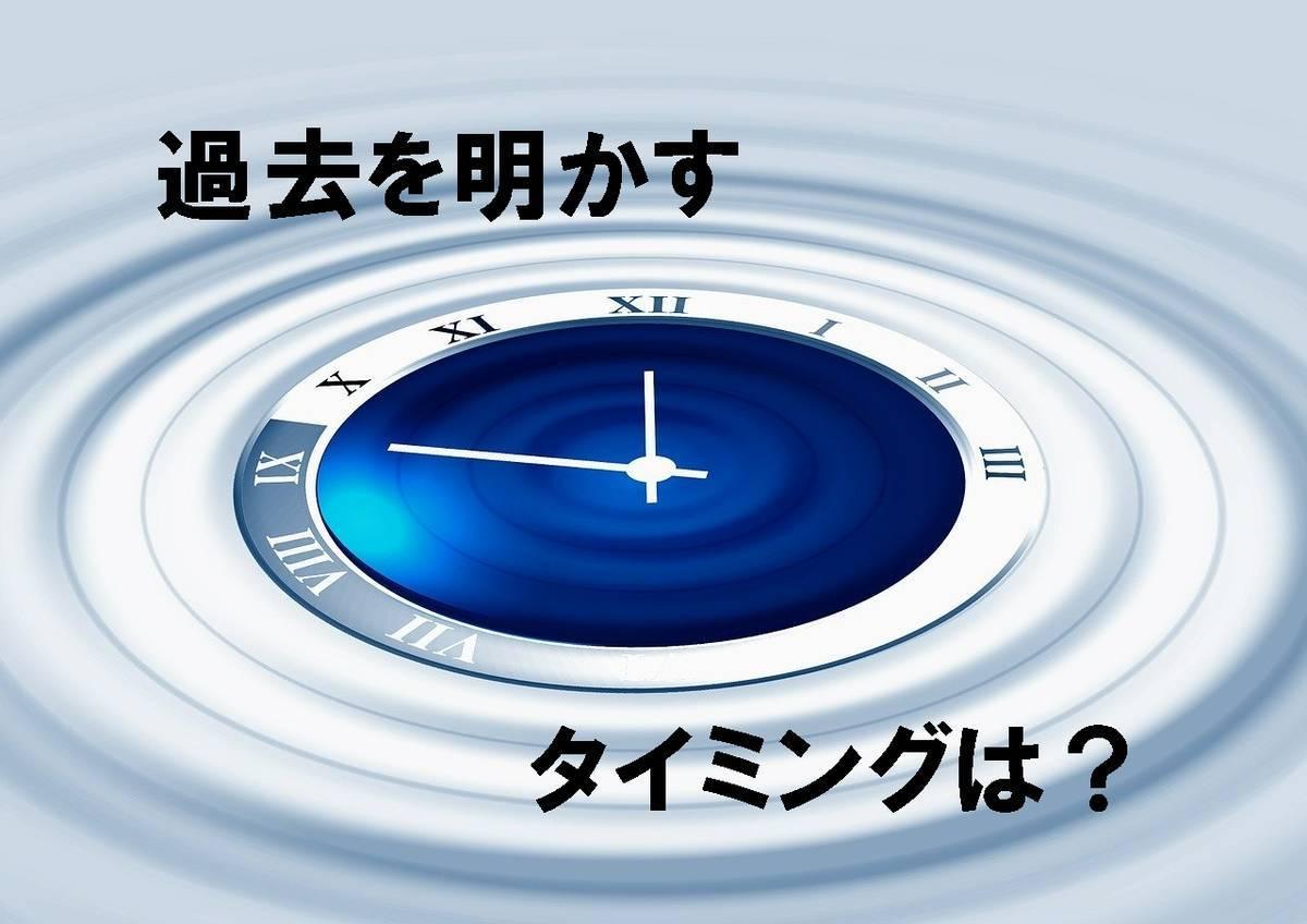f:id:hidamaru:20200321235114j:plain