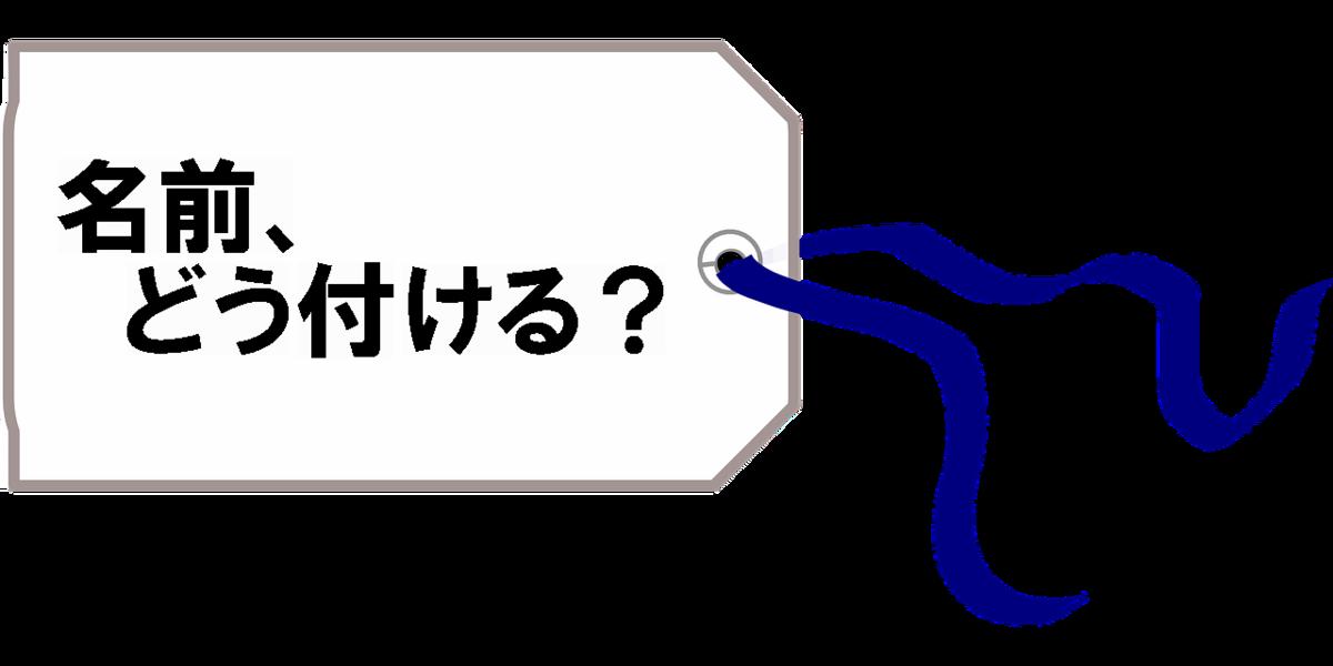 f:id:hidamaru:20200322182913p:plain