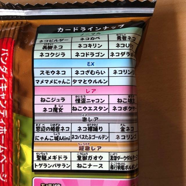 f:id:hidamaru:20200421152723j:plain