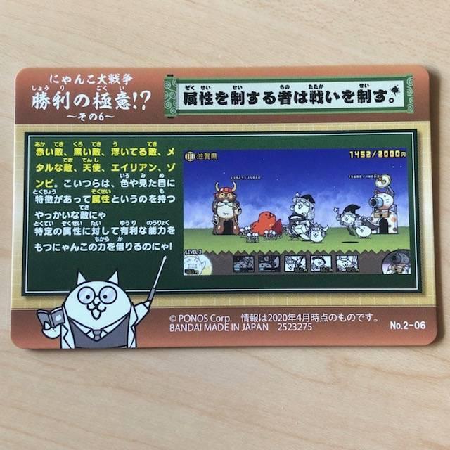 f:id:hidamaru:20200421153641j:plain