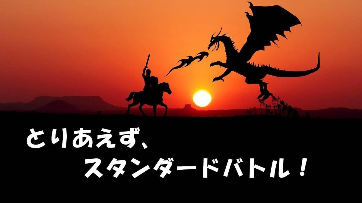 f:id:hidamaru:20200426180533j:plain