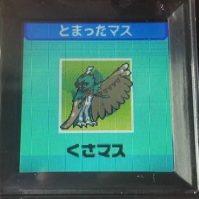 f:id:hidamaru:20200429000833j:plain