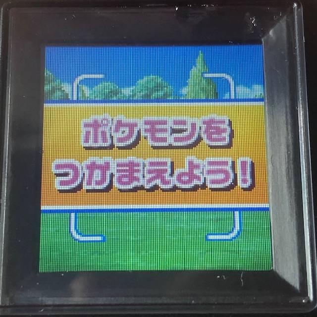 f:id:hidamaru:20200429000846j:plain