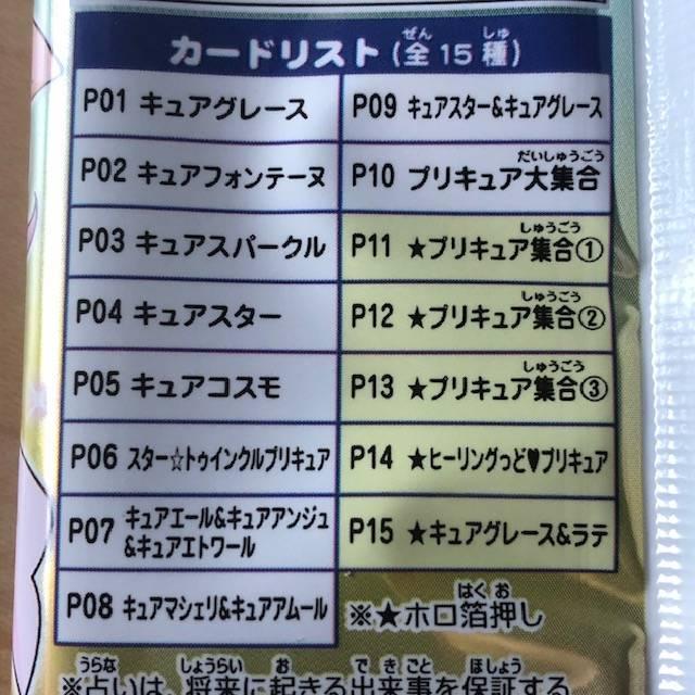 f:id:hidamaru:20200504142815j:plain