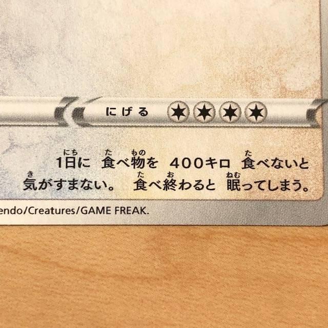 f:id:hidamaru:20200507135652j:plain
