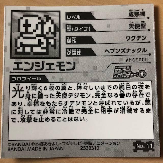 f:id:hidamaru:20200528181244j:plain