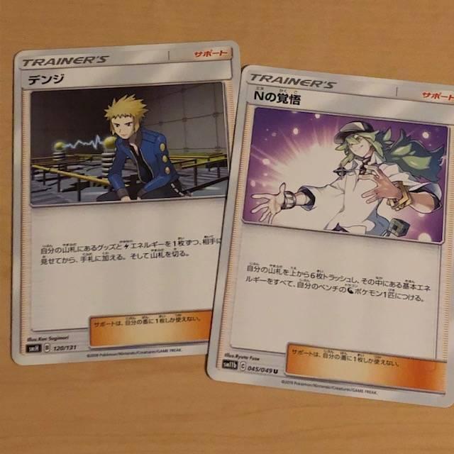 f:id:hidamaru:20200901204626j:plain