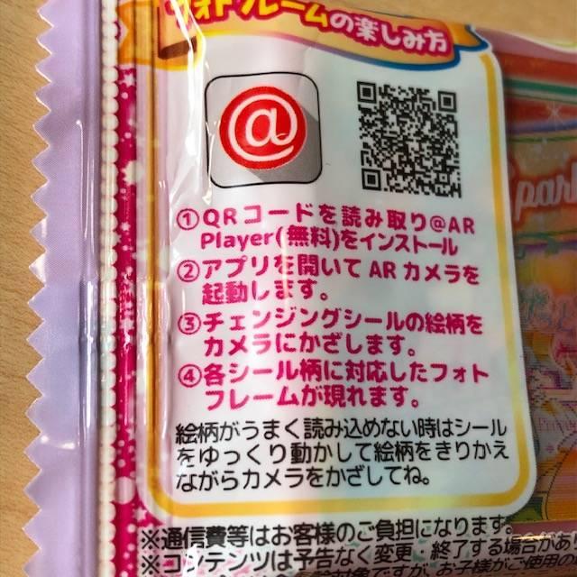 f:id:hidamaru:20200911162145j:plain