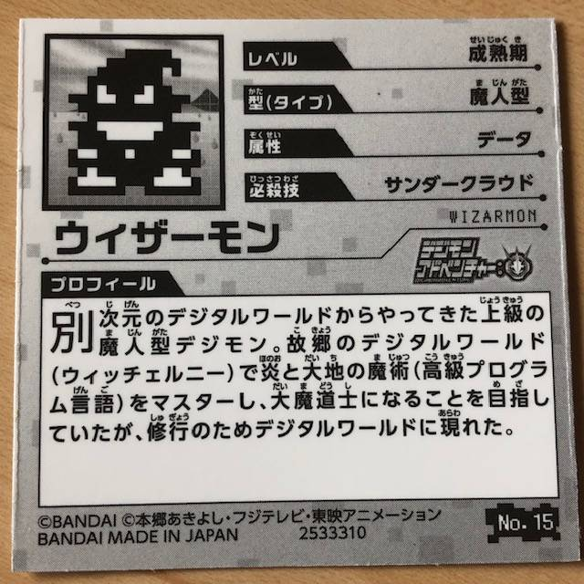 f:id:hidamaru:20201011151237j:plain