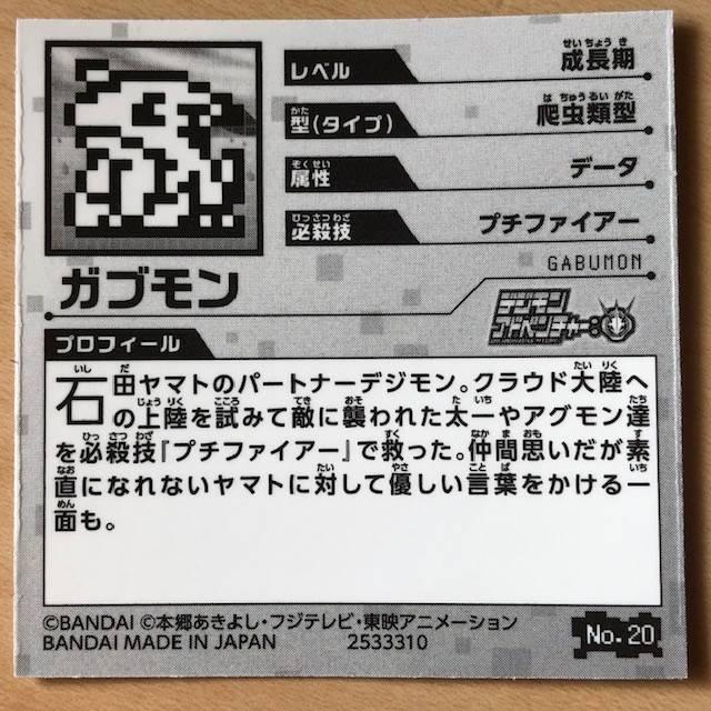f:id:hidamaru:20201011151448j:plain
