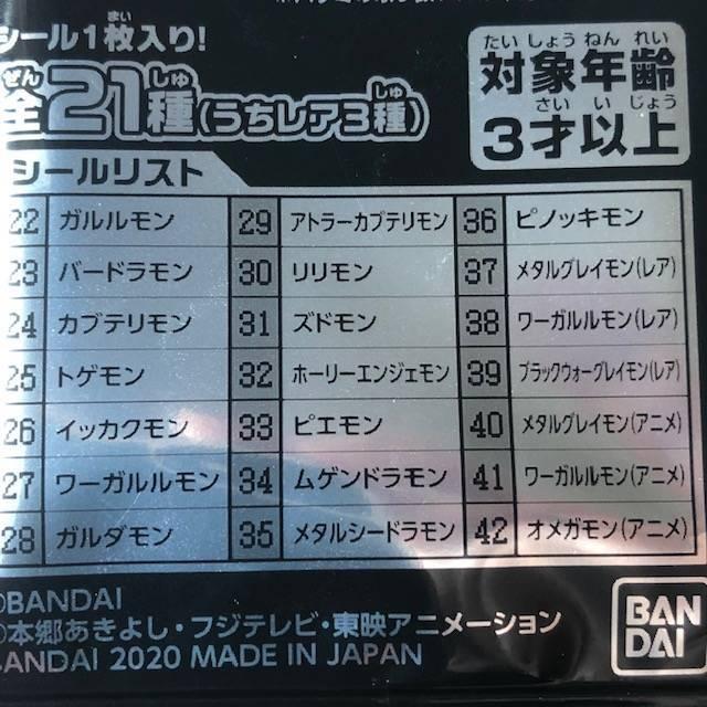 f:id:hidamaru:20201011155200j:plain