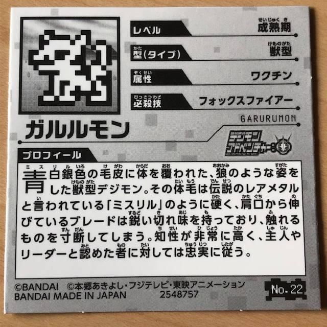 f:id:hidamaru:20201011155229j:plain