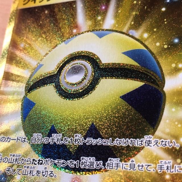 f:id:hidamaru:20201112214826j:plain