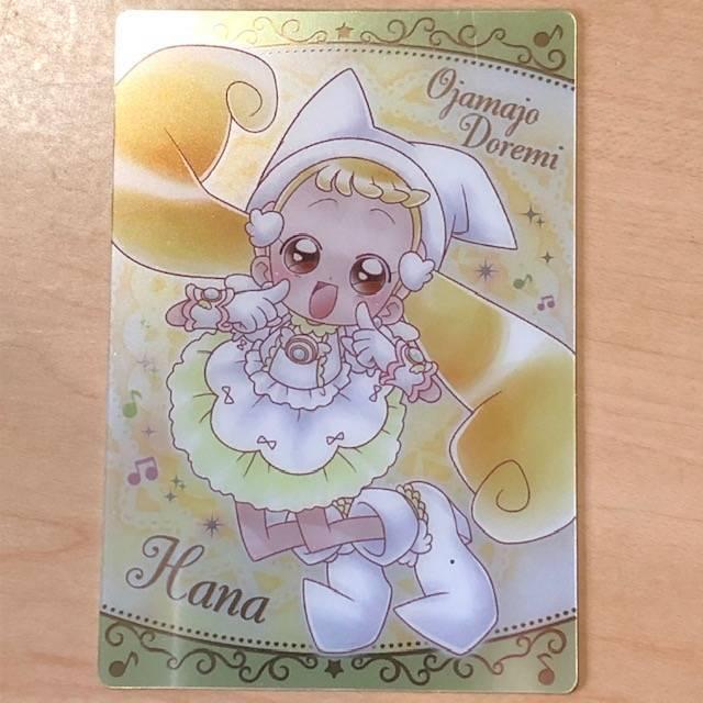 f:id:hidamaru:20210220134607j:plain