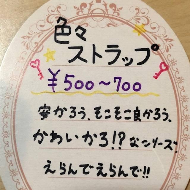 f:id:hidamaru:20210623013651j:plain