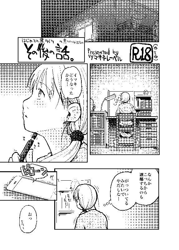 f:id:hidarikagetora:20170501191852j:plain