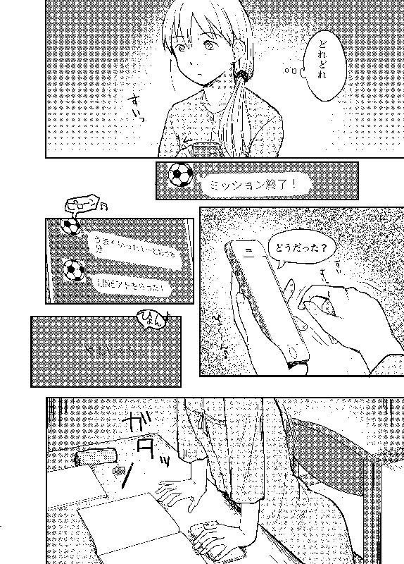 f:id:hidarikagetora:20170501191858j:plain