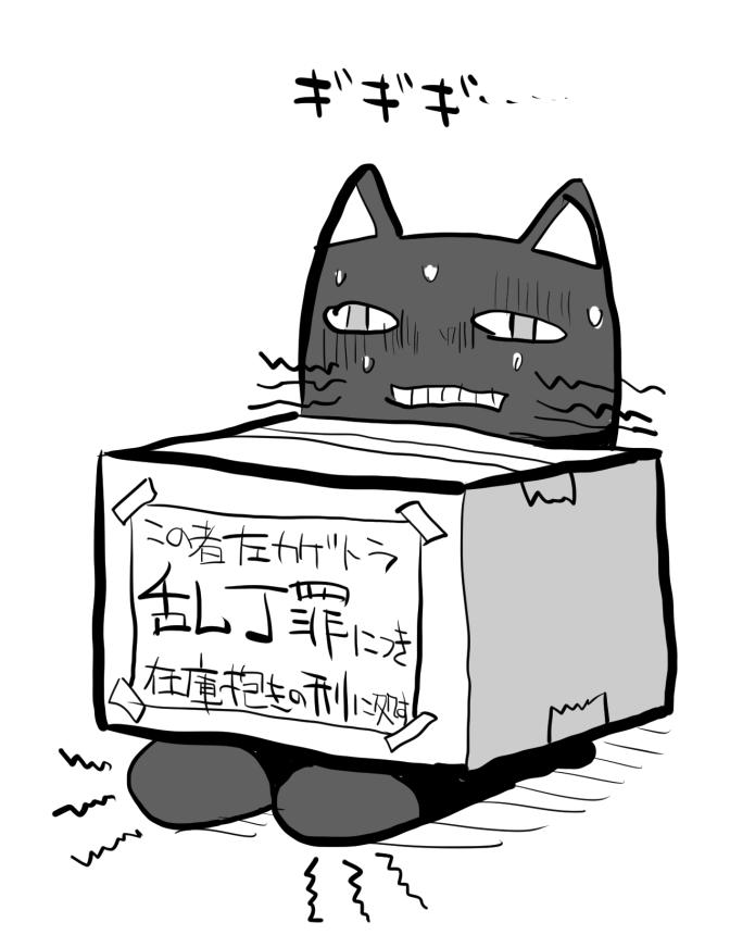 f:id:hidarikagetora:20200101101113p:plain