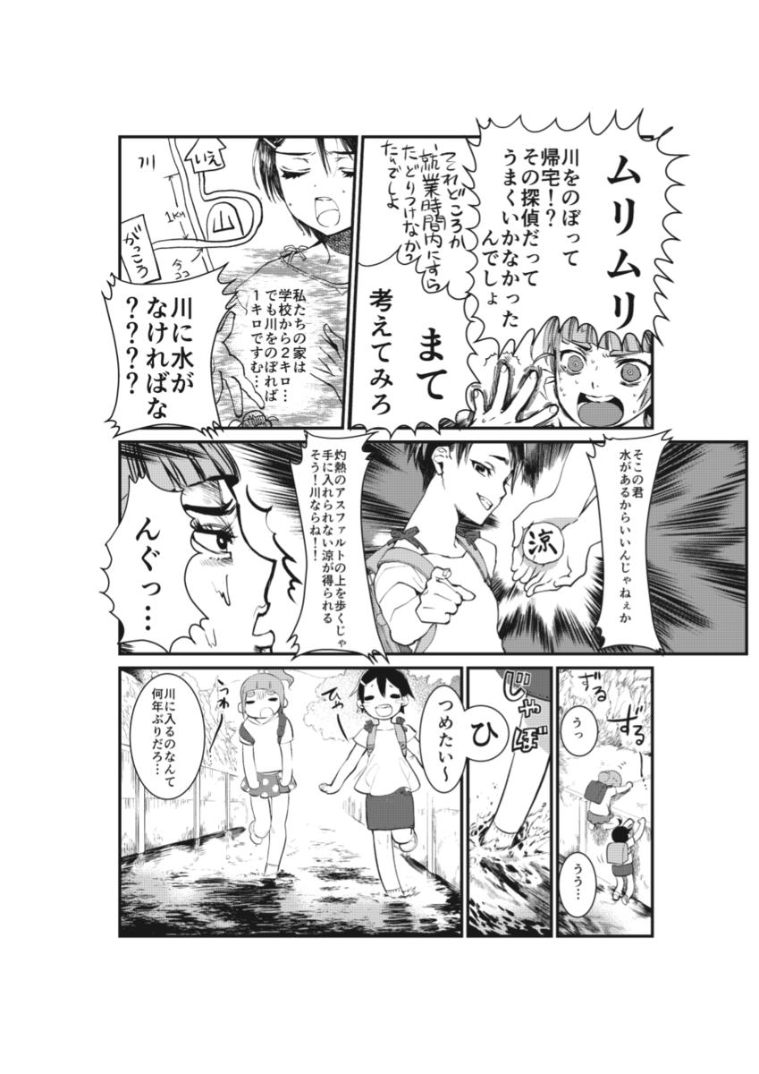 f:id:hidarikagetora:20200423154501p:plain
