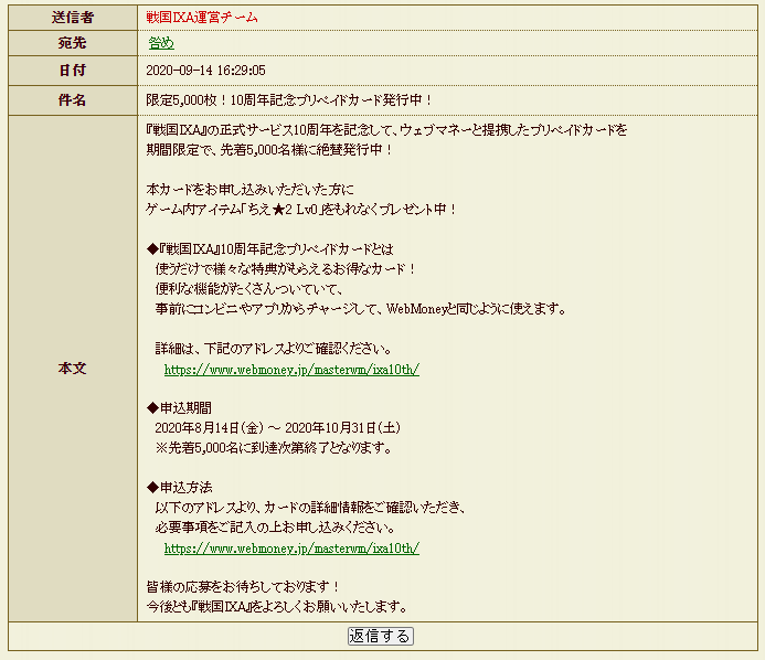 f:id:hidatogame:20200921130944p:plain