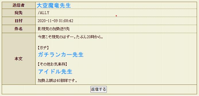 f:id:hidatogame:20201109120142p:plain
