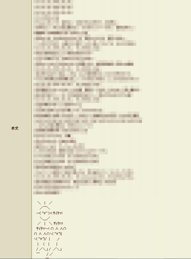 f:id:hidatogame:20210129154106p:plain