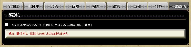 f:id:hidatogame:20210224161038p:plain